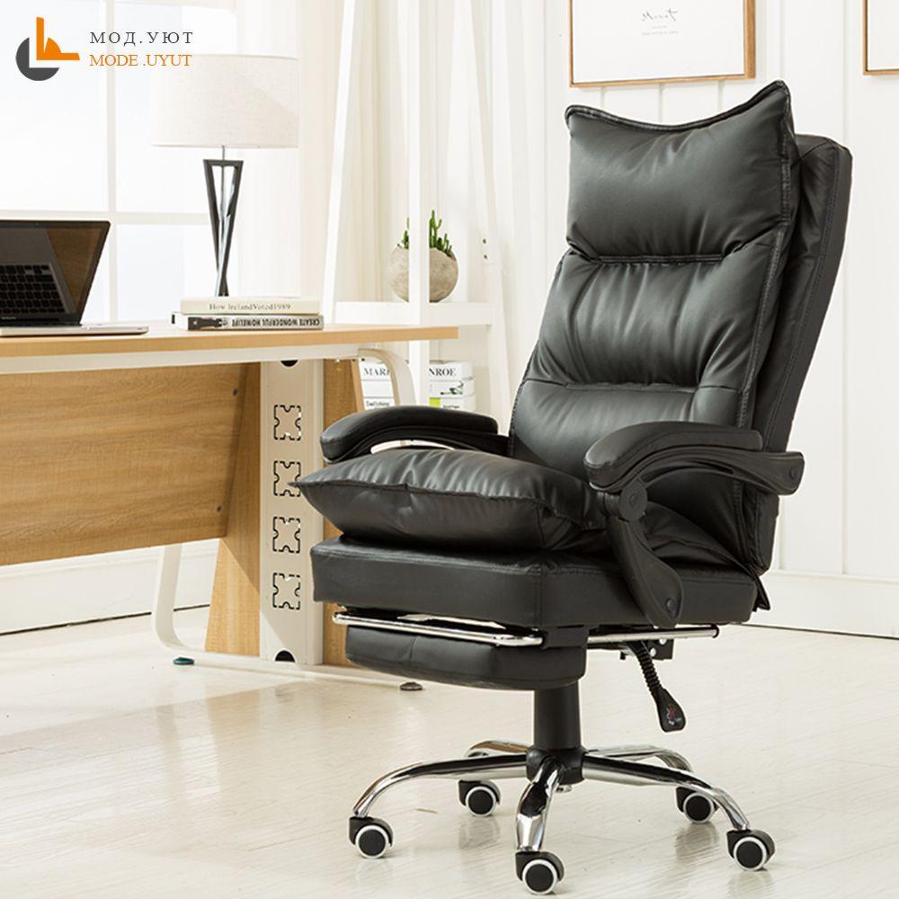 Computer stuhl stuhl bürostuhl können liegen mit fußstütze ergonomischer sitz boss stuhl
