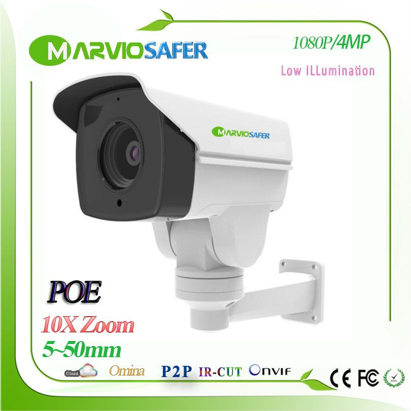 New 1080P 4MP H.265 10X Zoom FULL HD Outdoor Bullet POE Waterproof IP PTZ Network Camera 5.1-51mm 10X Motorized Auto-focol Lens