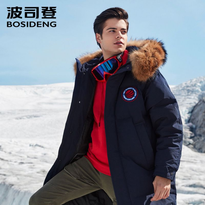 BOSIDENG 2018 harsh winter thicken goose down jacket for men down coat natural fur waterproof windproof hood outwear B80142149