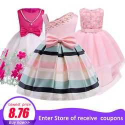 Kids dresses for girls baby stripe tutu dress princess party dress girls clothes for 2-10 year clothing vestido girls dress