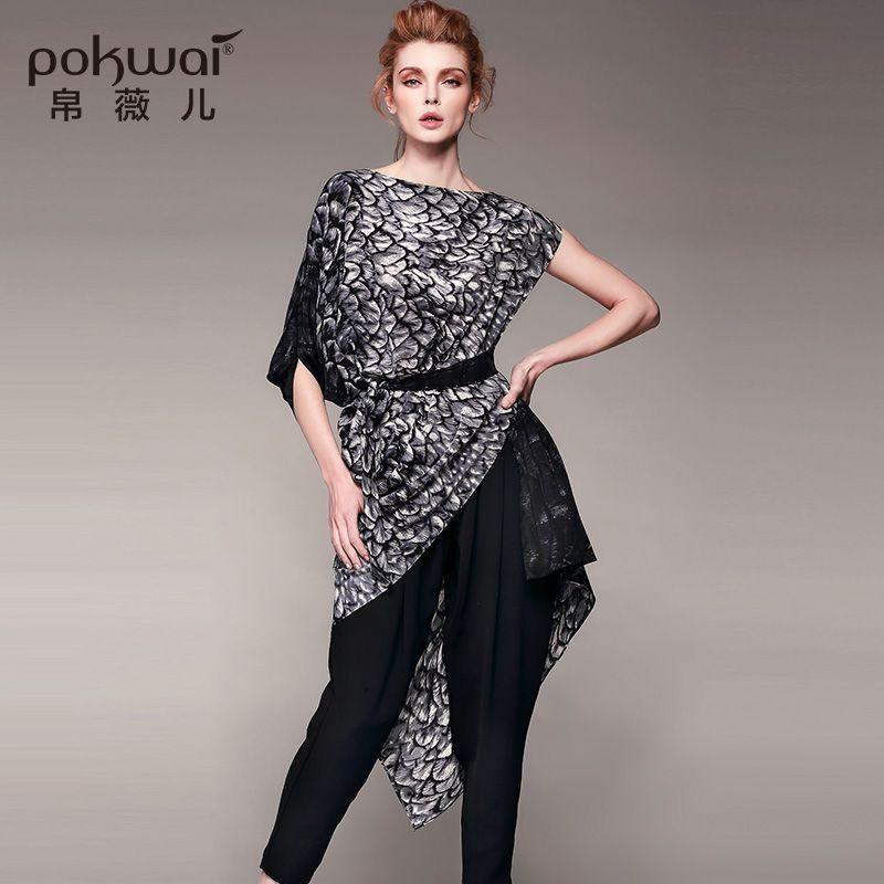 POKWAI Elegant Casual Summer Silk Dress Women Fashion High Quality 2017 New Slash Neck Half Cloak Sleeve Asymmetrical Dresses