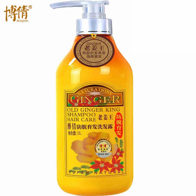 Old Ginger Juice Hair Shampoo Professional Hair Scalp Treatment Oil Control Hair Growth Dense Anti Hair Loss Anti Itching 1000ML