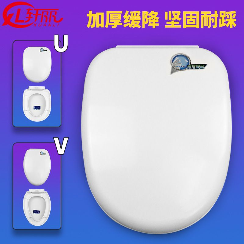 Toilet Seat Cover Damped damping Toilet Lid plastic Round Tip Cover Thickened V-type U-type Toilet Bowl Covers Can Use 50 years