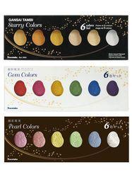 ZIG Kuretake GANSAI TAMBI Starry/Pearl/Gem Watercolor Metallic Gold Paints