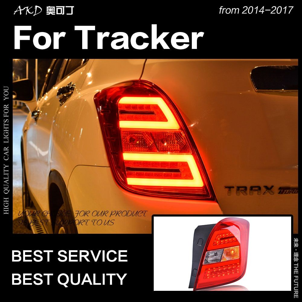 AKD Car Styling for Chevrolet Trax Tail Lights 2013-2017 Tracker LED Tail Lamp LED DRL Signal Brake Reverse auto Accessories