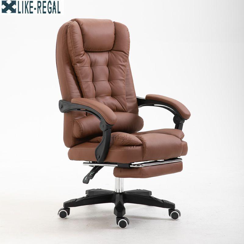 Comme REGAL WCG gaming ergonomique ordinateur chaise ancre maison café jeux siège compétitif livraison gratuite
