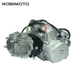 Motorcycle Motor Engine 110cc Automatic Wave Engine For 110cc Mini ATV Automatic Wave Engine Motor Off-road Motocross FDJ-007