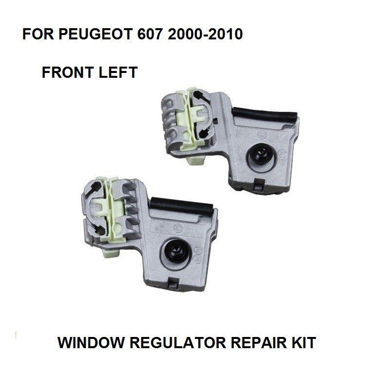 ELECTRIC WINDOW METAL CLIPS KIT FOR PEUGEOT 607 ELECTRIC WINDOW REGULATOR CLIP FRONT-LEFT 2000-2010