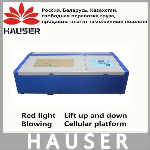 Free shipping HCZ co2 laser CNC laser engraving cutter machine mini marking machine laser engraver cnc router laser head