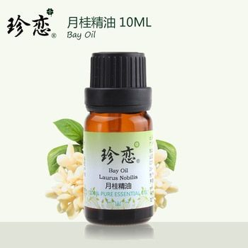 Livraison gratuite Pur huile essentielle de baies de laurier 10 ml