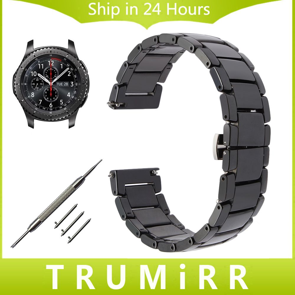 22mm Quick Release Ceramic Watch Band for Samsung <font><b>Gear</b></font> S3 Classic Frontier Steel Butterfly Buckle Strap Wrist Belt Link Bracelet