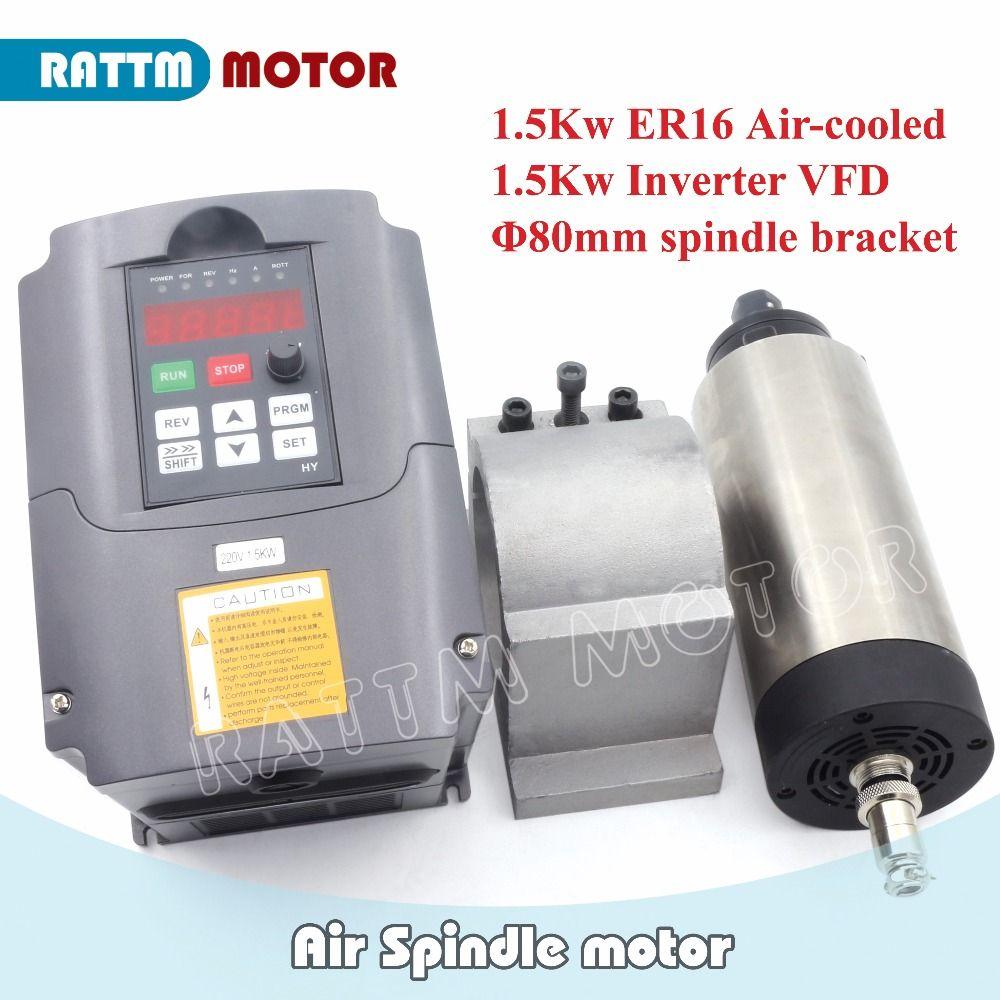 CNC 1.5KW Air cooled spindle Motor ER16 80x200mm & 1.5KW 220V inverter VFD & 80mm calmp aluminium for CNC Router Milling