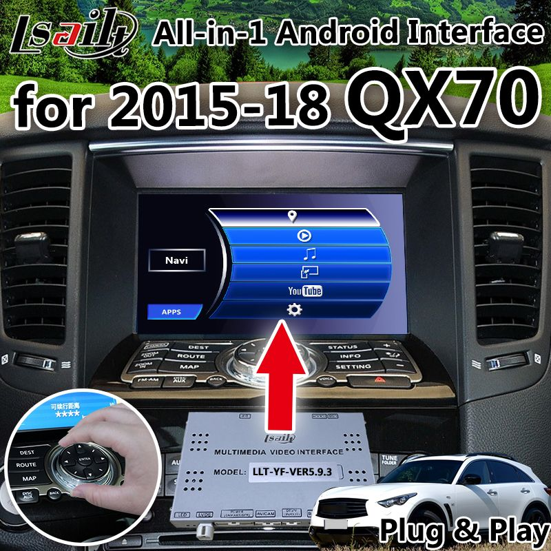 All-in-1 Android GPS Navigation Box for 2015-2018 Infiniti QX70 with wifi , youtube google play waze live navigation etc.