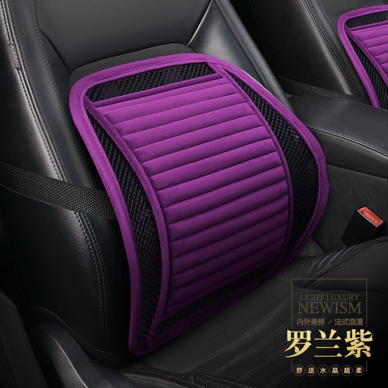KKYSYELVA Lumbar Support for office Chair Truck Vehicle Car Auto Back Supports Waist pillow cushion for car Back massager