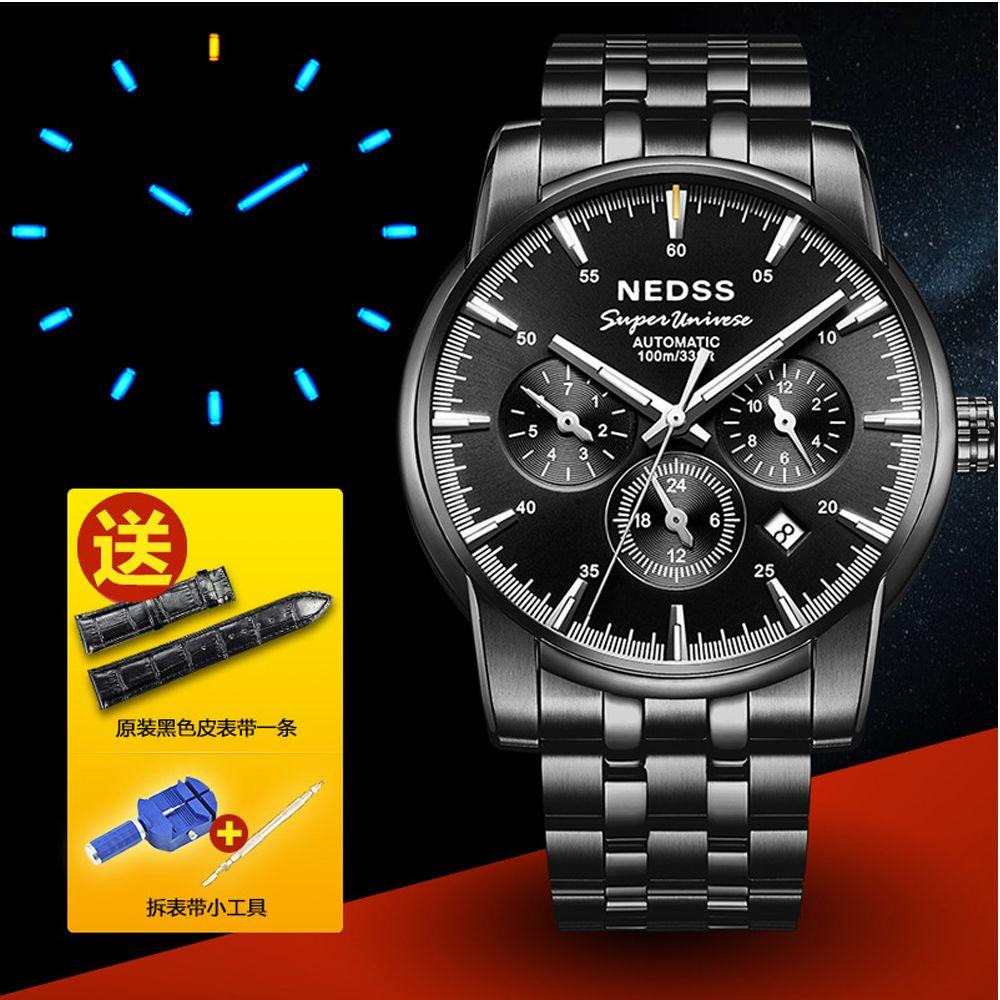 Luxury Swiss H3 Seiko mechanical wristwatches men's watches tritium watch sapphire 100m waterproof fashionable military watch