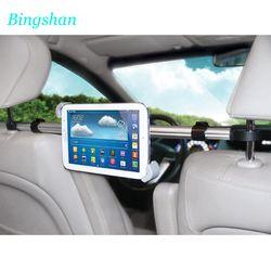 Universal asiento trasero del coche reposacabezas soporte para Tablets s coche soporte para todos marca Tablets soporte aluminio para una tablets S