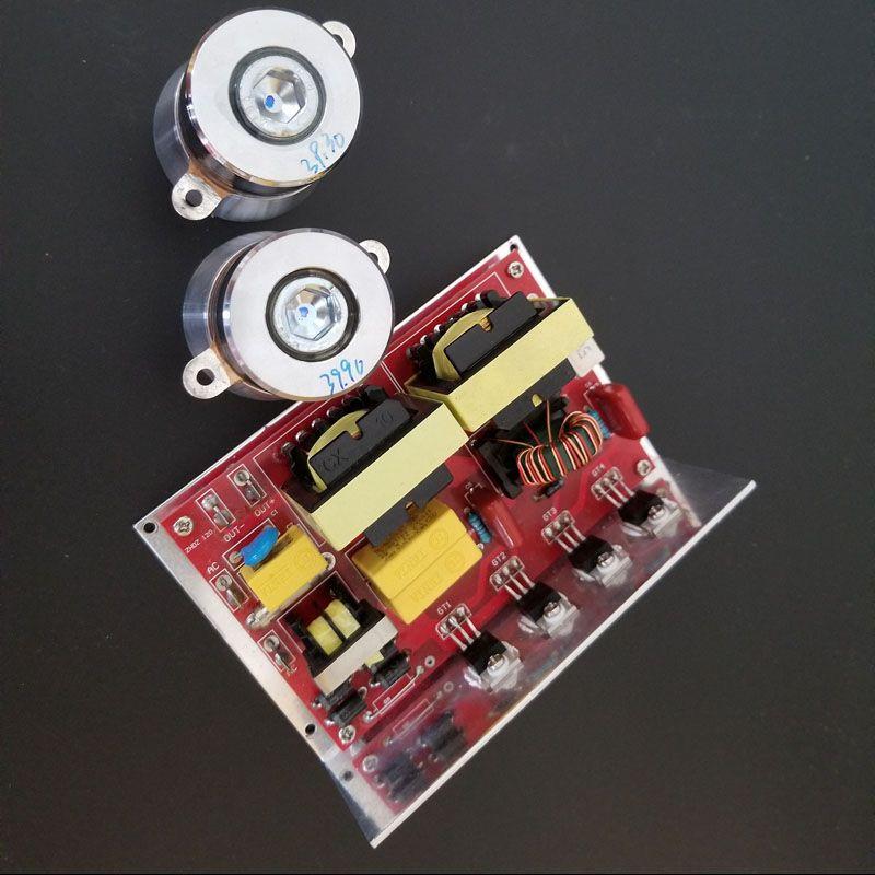 ultrasonic transducer driver 28k 100W 220V PCB generator included ultrasonic transducers 28k60w 2pieces for ultrasonic cleaner