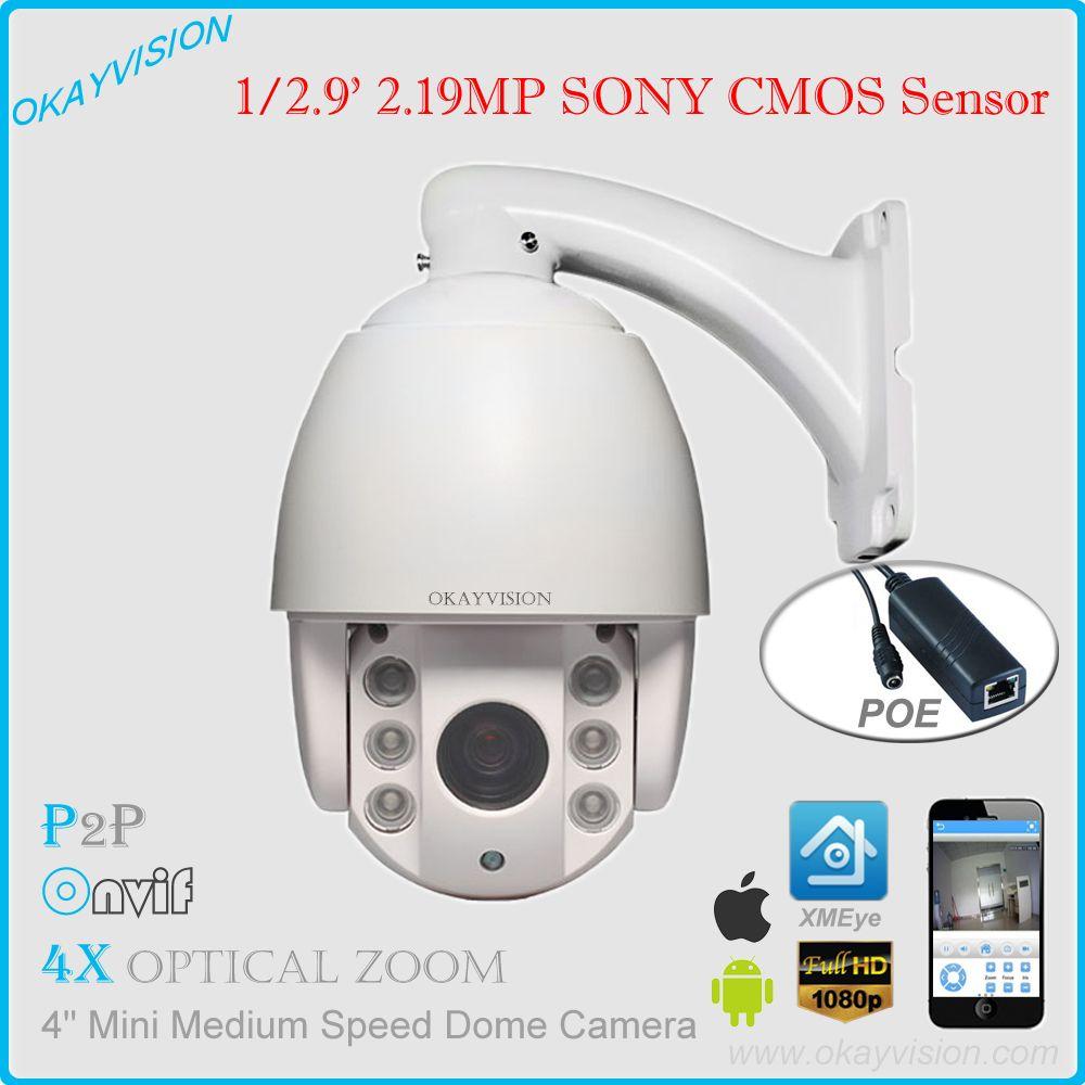 XMEye 4X optical Zoom 2MP 1080p full hd p2p PTZ ip Camera 4 Inch mini POE network ptz camera with 2.0MP sony Low-Luminance coms