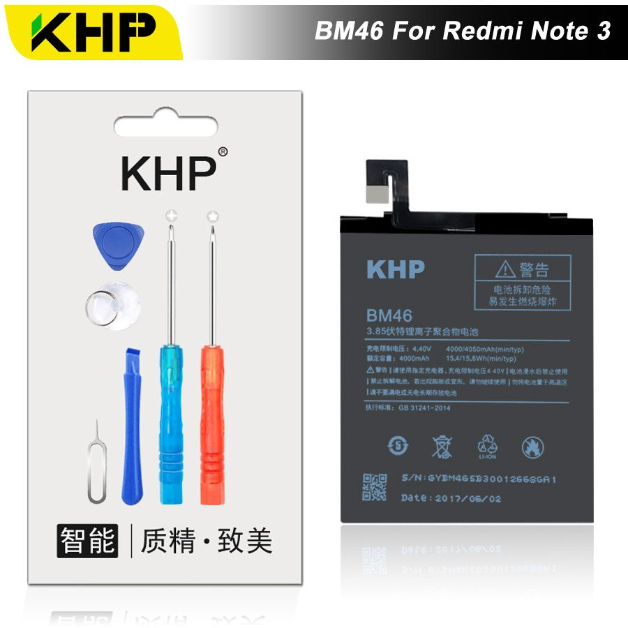 2017 NOUVEAU 100% KHP D'origine BM46 Téléphone Batterie Pour Xiaomi RedMi Note 3 Pro Premier Hongmi Réel 4000 mAh Mobile de Remplacement batterie