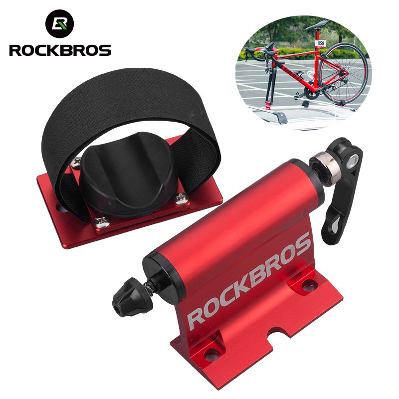 ROCKBROS Bike Bicycle Car Rack Carrier Quick-release Alloy Fork Bicycle Block Mount Rack For MTB Road Bike Bicycle Accessories