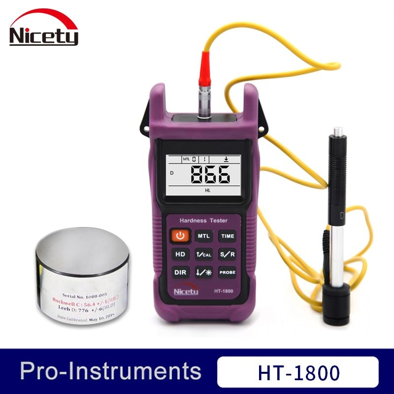 Nicety HT-1800 Portable Rebound Leeb Hardness Tester Meter Durometer for Metal Steel