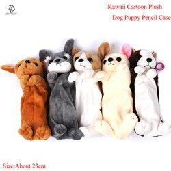 Hot Sale Kartun Pensil Mewah Kawaii Mewah Anjing Anjing perlengkapan Sekolah kantor Alat Tulis Pensil Kotak Pensil Tas Untuk Anak-anak