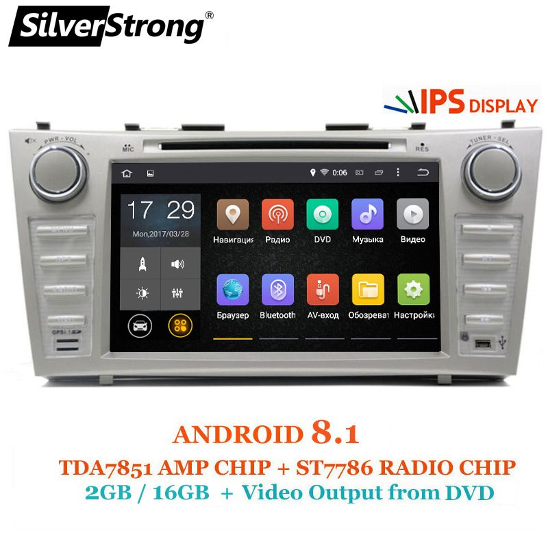 SilverStrong IPS 2Din Android8.1 2GB RAM Car DVD For TOYOTA CAMRY AURION v40 2007-11 auto radio with google play