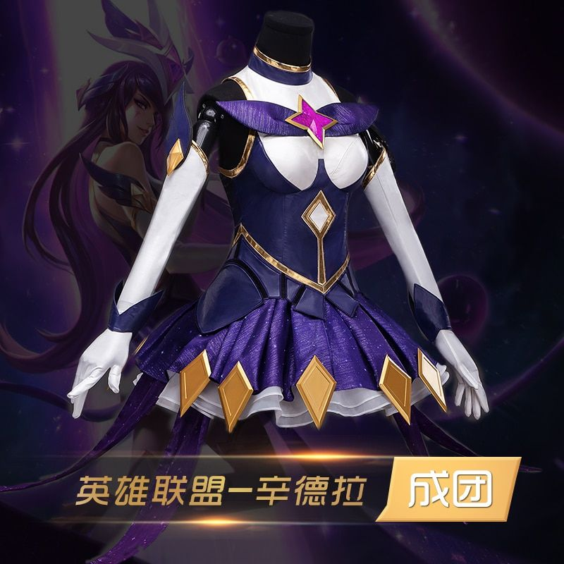 2017 New Clothing Game LOL Star Guardian Magic girl Dark Heads Syndra Lady Cosplay Costume Women Dress + Headdress Full Sets