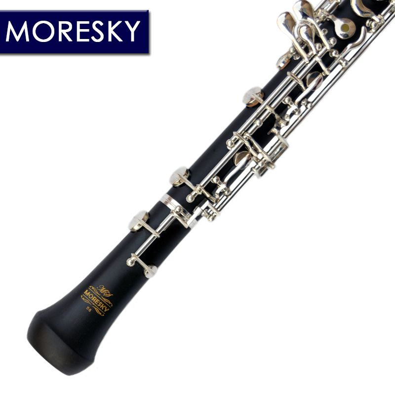 MORESKY Professional C Key Oboe Semi-automatic Style Cupronickel Plated Silver