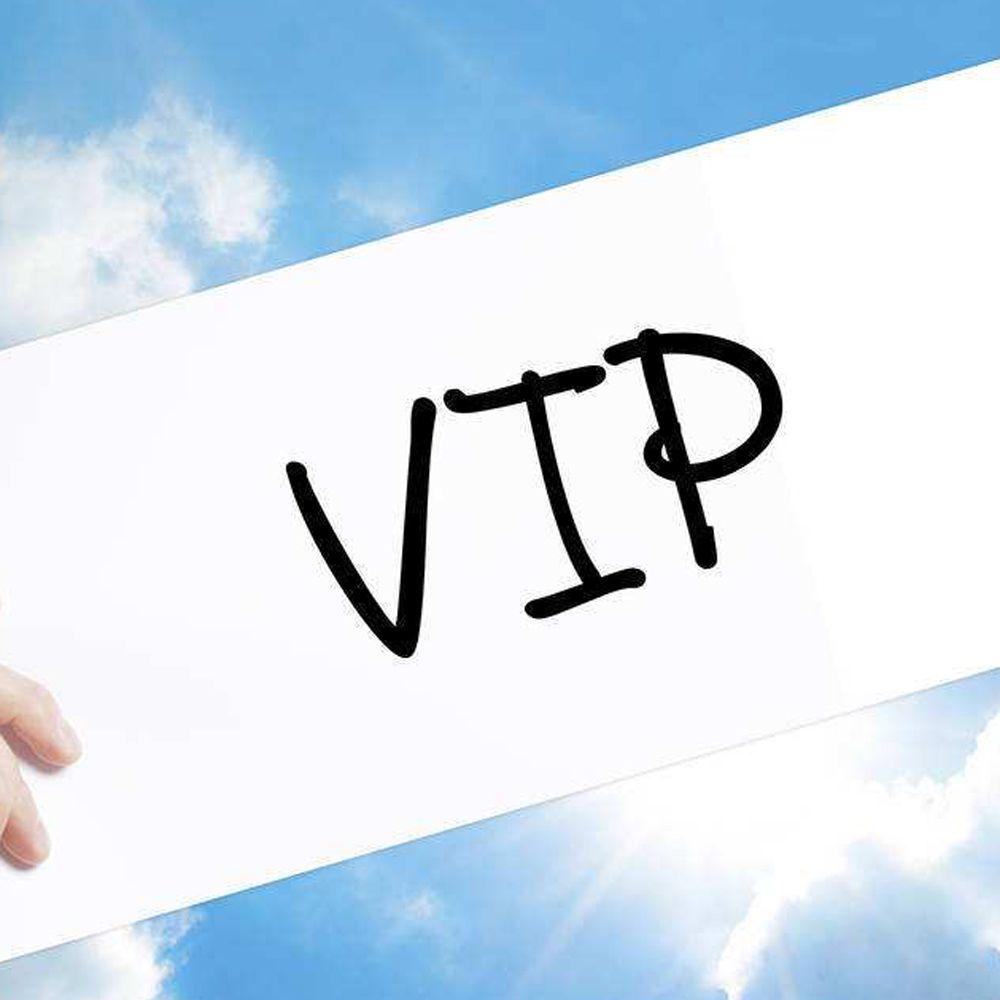 VIP client pad tenant outil de réparation de travail outils de réparation de voiture livraison directe