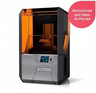 3D Flashforge Hunter DLP resin 3d printer with 1L grey standard resin