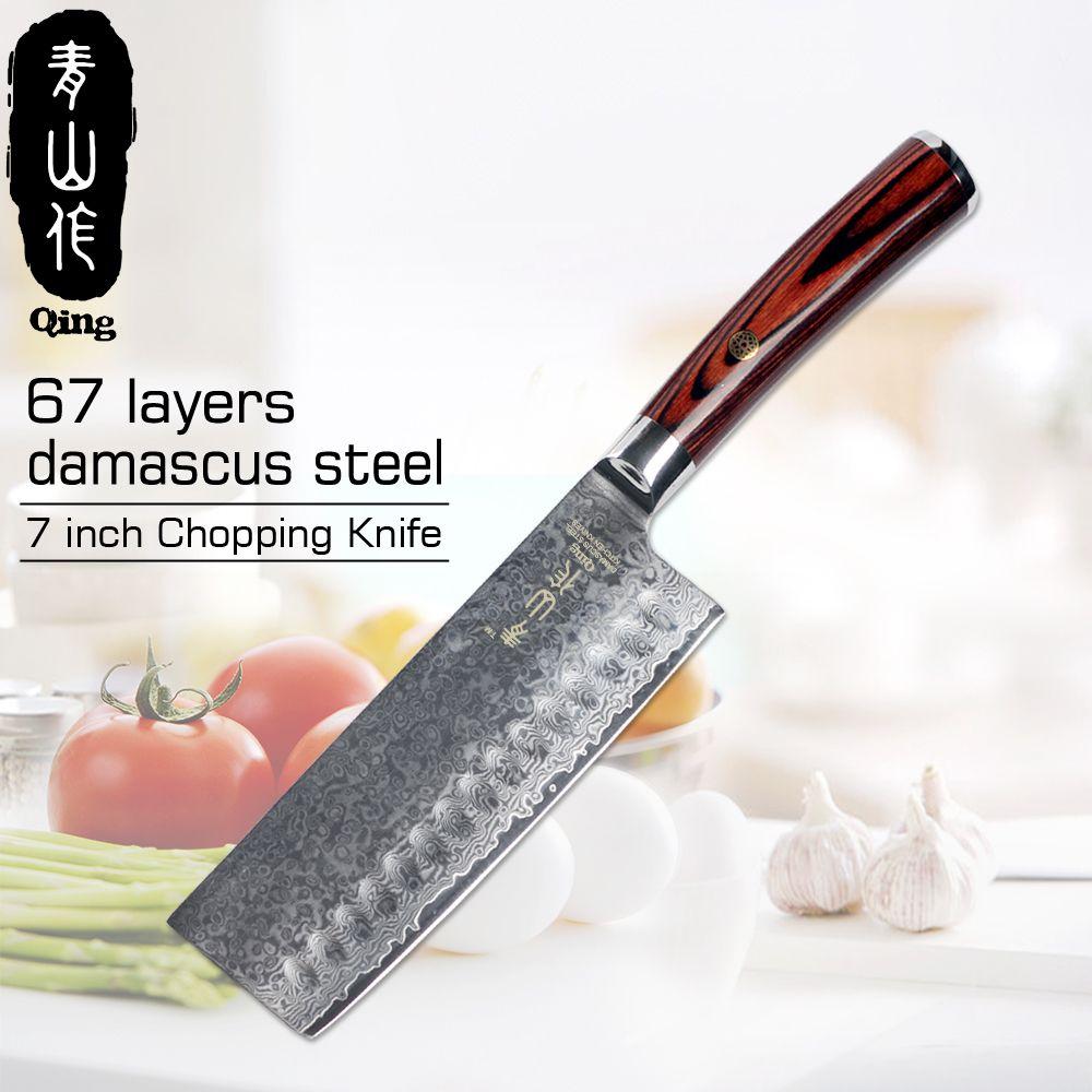 7 zoll Hacken Messer Top Qualität Damaskus Küche Messer QING Marke VG10 Damaskus Stahl Klinge Farbe Holz Griff Damaskus Messer