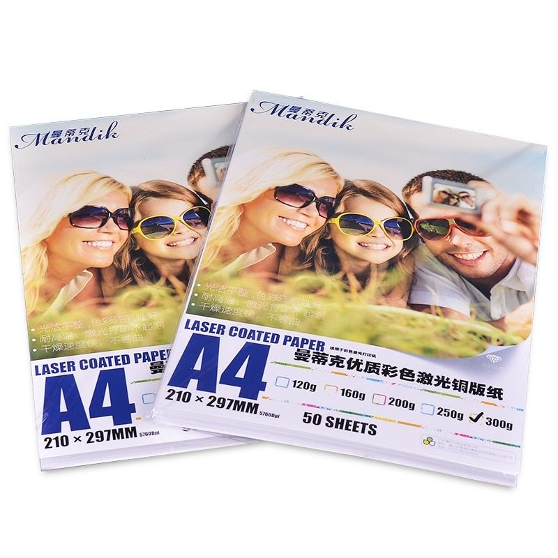 High quality 120g 160g 200g 250g 300g A3 A4 double side glossy laser printing photo paper