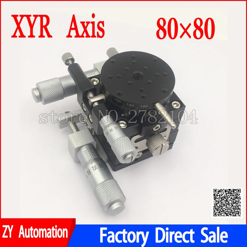XYR axis 80mm micrometer Manual trimming platform Translation table and rotary table Cross rail LSP80-L High precision