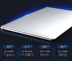 11.6 pouces Air 11.6 Pouce Windows 10 activé Ordinateur Portable Intel Atom Z8300 4 GB RAM 128 GB SSD USB Type C En Aluminium Ultrabook Notebook PC