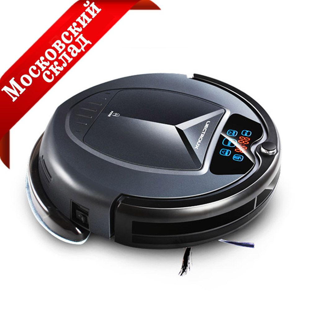(Ship from Russia) Updated B3000PLUS Robot Vacuum Cleaner,Wet and Dry Cleaning with Water Tank,Big Mop,Schedule,SelfCharge,