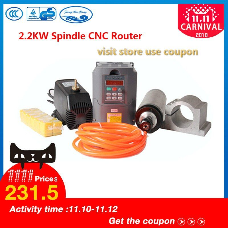 Huajiang 2.2KW Spindle CNC Router Spindle Motor ER20 Milling Spindle Kit & 2.2kw Inverter / Vfd 80mm Clamp Water Pump 13pcs ER20