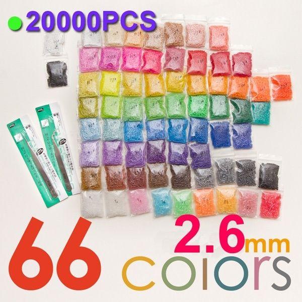 2.6 mm perles fusibles 66 couleur ( 20000 pcs + 1 modèle + 3 fer papier + 2 pinces ) Hama perles bricolage jouet pour enfants artisanat Perler perles vente