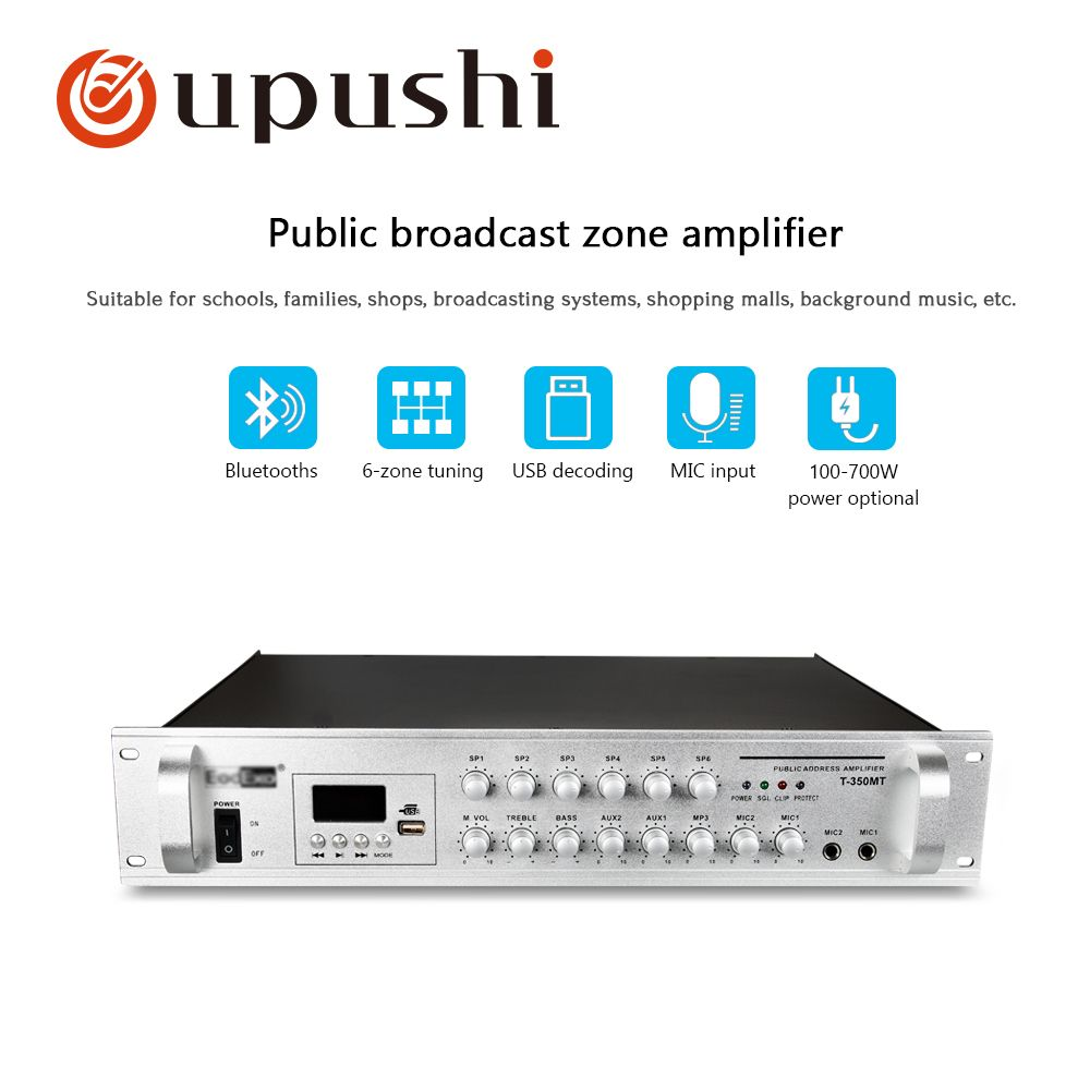 oupushi 100-700w 6zone volume control with blutooths audio professional power amplifie for Background music system pa system