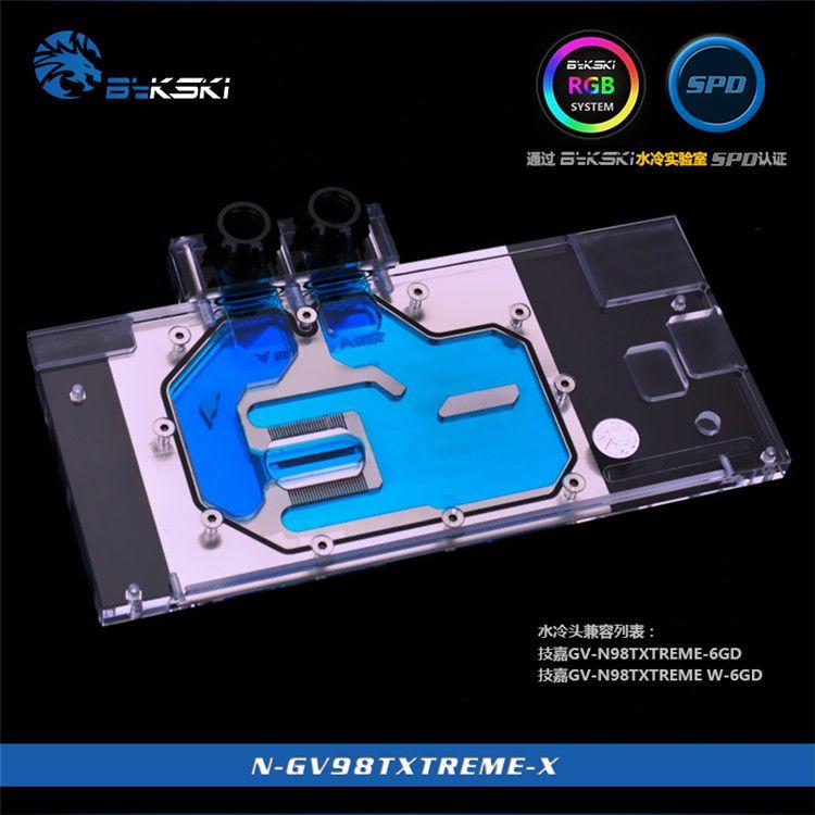 Bykski N-GV98TXTREME-X GPU Wasserkühler für GIGABYTE GTX 980 Ti Xtreme Gaming 6 GB GDDR5