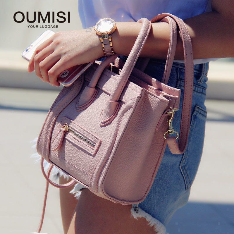 New European and American Exclusive Chain Shoulder Bag Trendy Shield Lock Crossbody Bags Women Messenger Bags Oumisi CS