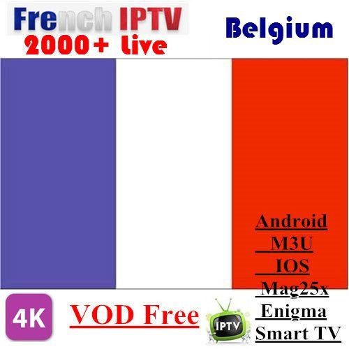 Français IPTV Belgique IPTV Arabe IPTV Néerlandais IPTV SUNATV Soutien Android m3u enigma2 mag250 VCPMO 4000 + Vod pris en charge.