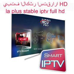 TV BOX android NEO TV PRO iptv abonnement Europe Français Arabe Italien belgique espagnol IPTV code 1800 canal 2000 films VOD