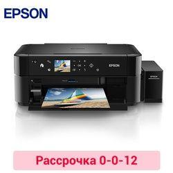МФУ Epson L850
