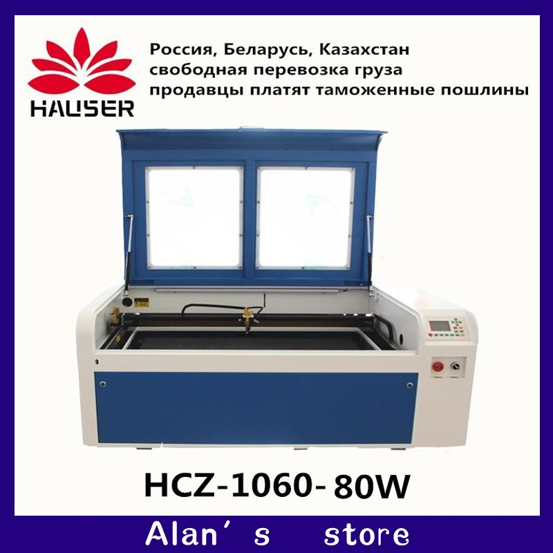 Free shipping HCZ RECI 80W CO2 laser cnc DPS 1060 laser engraving cutter machine marking machine mini laser engraving CNC DIY