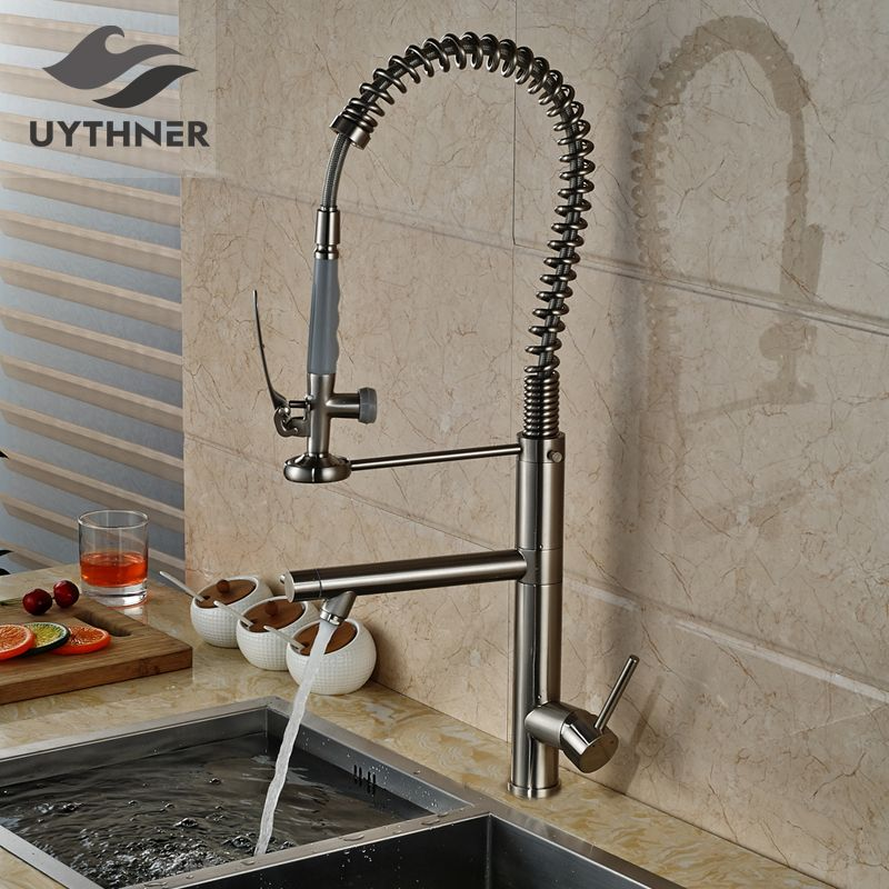 Solid Brass Tall Swivel Dual Spouts Spring Kitchen Faucet Spring Mixer Tap Brush Nickle Deck Mounted