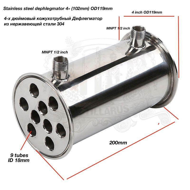 4 (OD119) Dephlegmator SS304, Moonshine reflux.