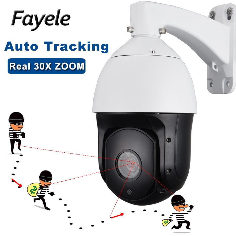 Security IP 1080P Auto Tracking 2MP PTZ Camera 60fps 30X Zoom 3516D+SonyIMX291 PoE Onvif H.265 Starlight Laser IR 300M Audio