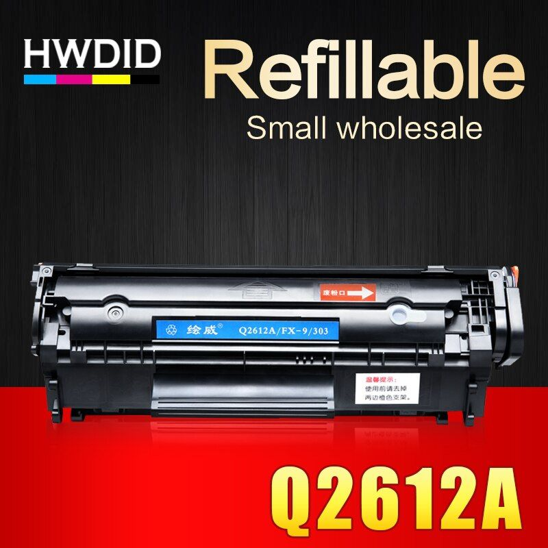 HWDID Q2612A 2612A 12a 2612 Compatible toner cartridge for HP LJ 1010 1012 1015 1018 1020 1022 3010 3015 3020 3030 3050 M1005