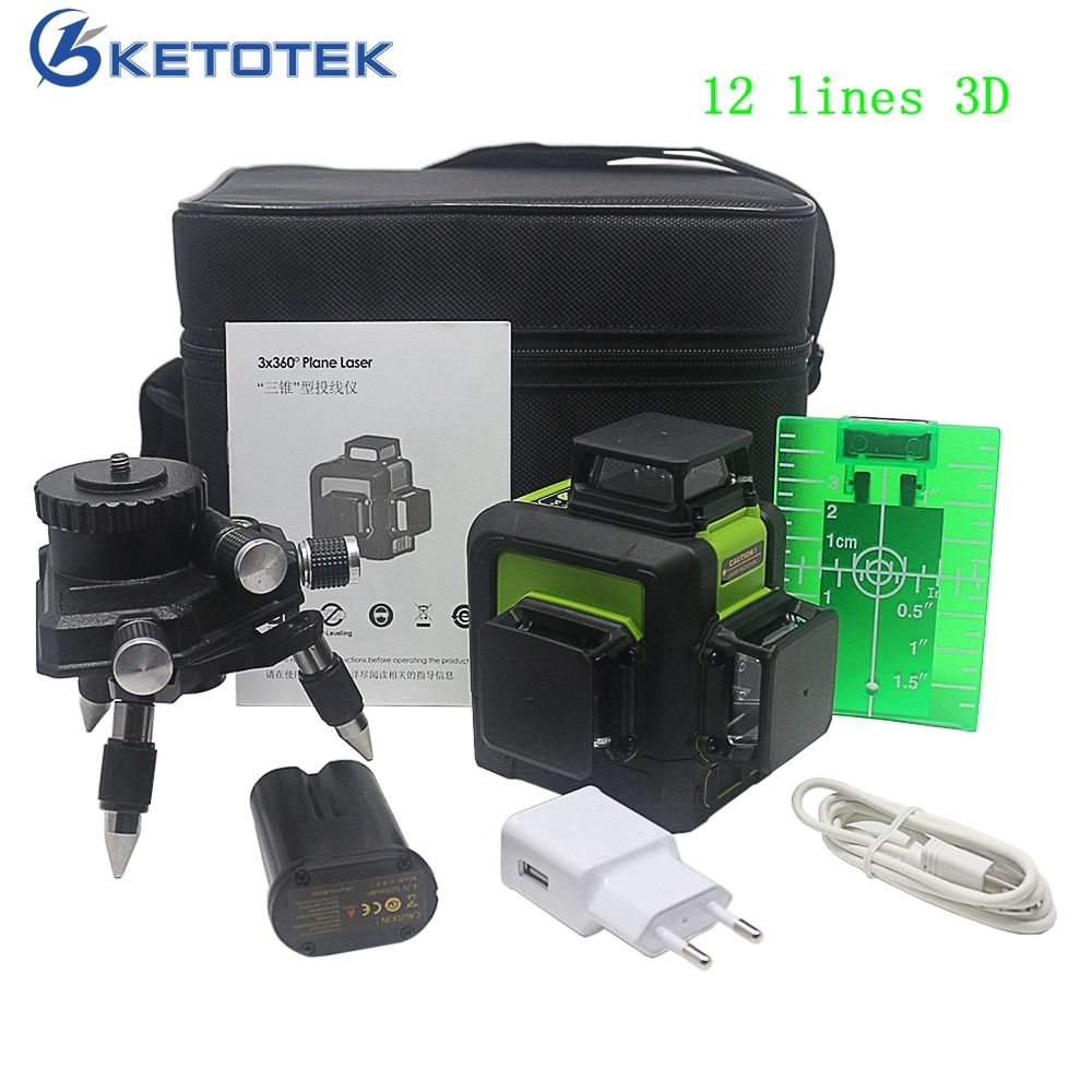 12Lines 3D Laser Level US/EU Plug Chargeable Self-Leveling 360 Horizontal Vertical Green Laser Beam Line Outdoor Pulse Mode